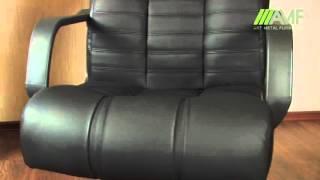 Обзор офисного кресла Атлантис Пластик AMF