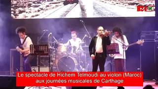 Best of Spectacle de Hicham Telmoudi pour le JMC 2017