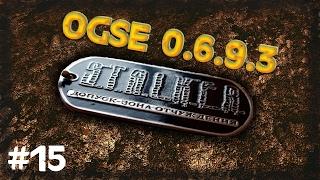 STALKER . OGSE 0693 v.2.11 - 15: Вопрос бессмертия , Убегающий артефакт , Чистильщики