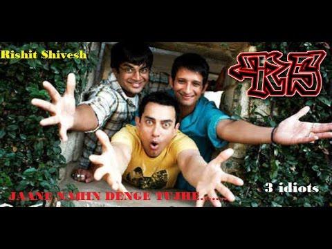 Jaane Nahin Denge Tujhe - Rishit Shivesh | Video Song | 3 Idiots | Cover Version