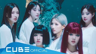 Download (여자)아이들((G)I-DLE) - '화(火花)(HWAA)' Official Music Video