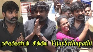 Vijaysethupathi Cast His Vote | Lok Sabha Election 2019