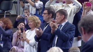 Смотреть видео Форум «Сообщество», Москва. Пленарная сессия «Национальные проекты: как обеспечить прорыв» онлайн