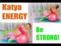 (Katya Energy)