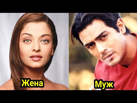 Популярные индийские актрисы, которые младше своих супругов.