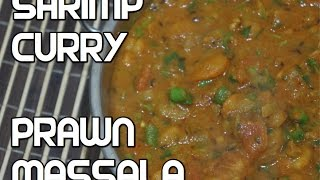 Easy Shrimp Massala Recipe - Indian Prawn Curry