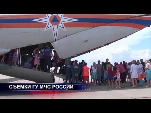 В Брянск прибыл самолет с украинскими переселенцами
