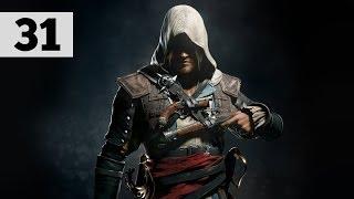 Прохождение Assassin's Creed 4: Black Flag (Чёрный флаг) — Часть 31: Мужская дружба