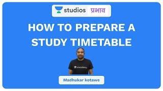 How to Prepare a Study Timetable | UPSC CSE 2020 - Hindi Medium Aspirants I Madhukar Kotawe