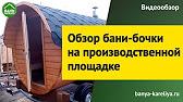 Самогонный аппарат Зенит отбор хвостов - YouTube