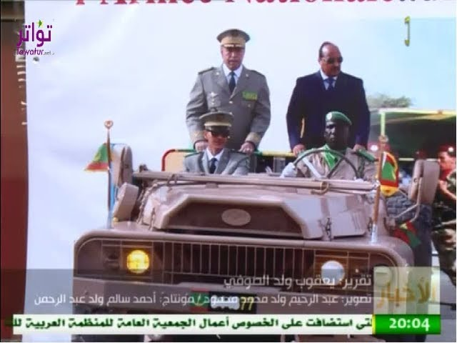 ندوة في نواكشوط حول حصيلة عقد من عطاء وتألق الجيش الموريتاني - قناة الموريتانية