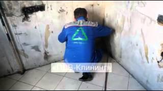 Уборка после пожара, клининговые услуги от компании ПДВ.(, 2014-08-20T10:35:47.000Z)