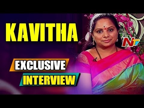 TRS MP Kavitha Exclusive Interview || Bathukamma Festival Special || NTV
