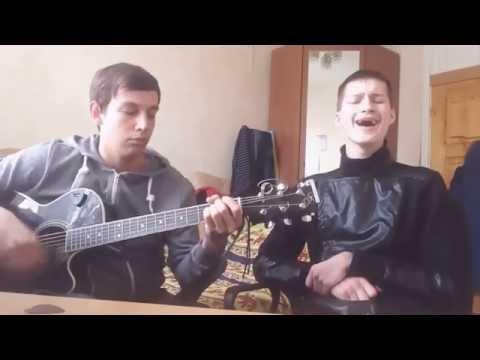 Стас Михайлов - Мама ( cover под гитару)