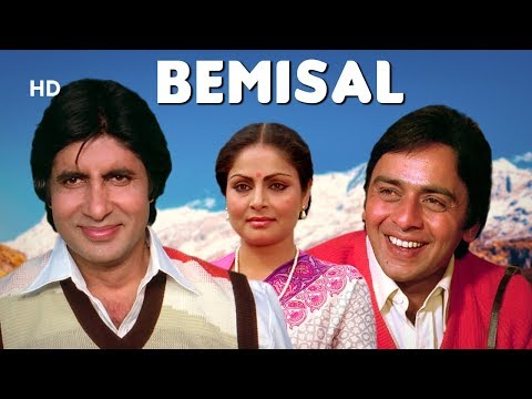 romantic-hindi-movie-|-amitabh-bachchan-|-vinod-mehra-|-rakhee-gulzar-|-bemisal