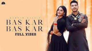 Bas Kar Bas Kar : Harvir Gill (Full Video)  Desi Routz   Maninder Kailey   Latest Punjabi Songs 2019
