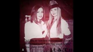 t.A.T.u. - Любовь в каждом мгновении (Love In Every Moment) New Single 2014