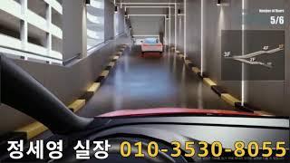 향동 GL 메트로시티 홍보영상
