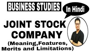 Class 11 (CBSE/RBSE) | Joint Stock Company in Hindi (Meaning, Features, Merits and Limitations) |