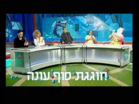 Eretz Nehederet- Season finale ארץ נהדרת- תכנית סיום העונה