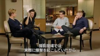ハリー・スタイルズ出席『ダンケルク』若手俳優座談会 thumbnail