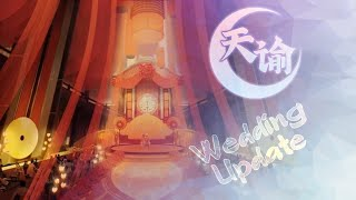 Revelation Online 天谕 - Wedding Update