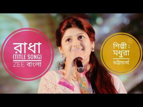 Madhuraa Bhattacharya - Radha Titile Song