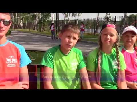 Дети поздравили Тюменскую область с Днем рождения