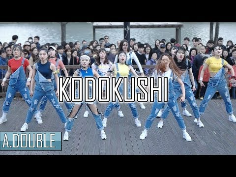 A.DOUBLE (ALiEN Dance Studio)버스킹 | Kodokushi - Mihka! x The End | Filmed by lEtudel