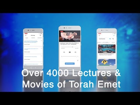 MUSSAR Pirkei Avot (90) Your Emunah Is In Your Pocket from YouTube · Duration:  2 hours 49 minutes 39 seconds