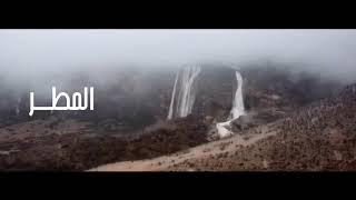المطــــر | غناء سلطان الريسي