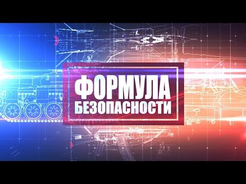 Формула безопасности: белорусские оружейники и оборонный сектор экономики