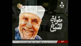 وزير الأوقاف: مكافحة القوات المسلحة للإرهاب لا تقل أهمية عن انتصار أكتوبر (فيديو) | المصري اليوم