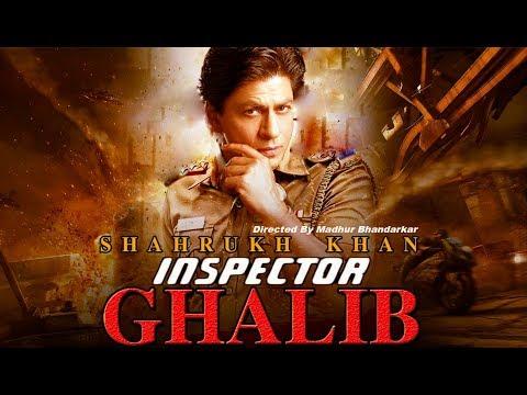 INSPECTOR GHALIB Official Trailer    SHAHRUKH KHAN   KATRINA KAIF   MANDHUR BHANDARKAR   Dec 2020
