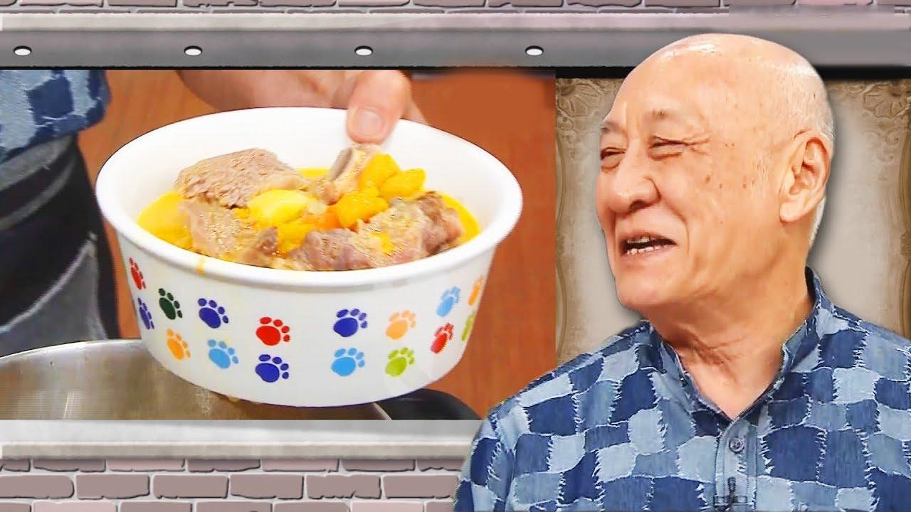 鼎爺廚房 鼎級犬食 | 南瓜牛尾湯 - YouTube