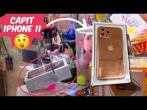 WOW  IPHONE 11 | CLAW MACHINE |  夾娃娃