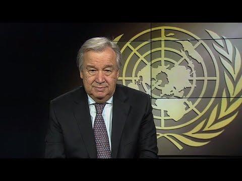 Ramadan 2017 - Video Message from António Guterres (UN Secretary-General)
