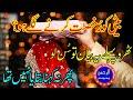 The Best Short Clip 2020 By Qari Ahmed Hassan Sajid New Clip Sab