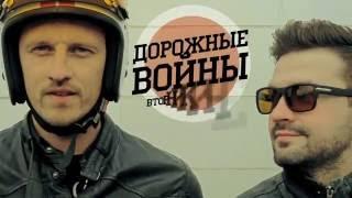 Дорожные войны на телеканале Че-Красноярск (промо)