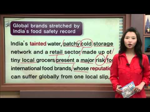 영자신문읽기 - Global brands stretched by India's food safety record