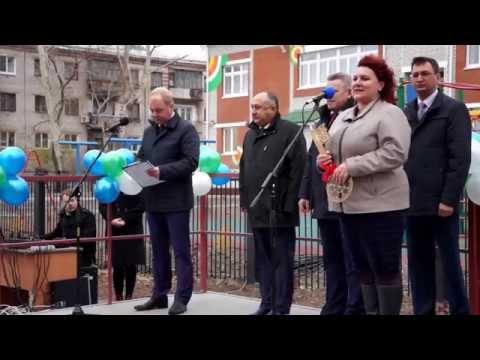 В Комсомольске-на-Амуре сдали новый детский сад