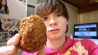 ウンコに近い アヒルの卵 (ピータン) PDS thumbnail