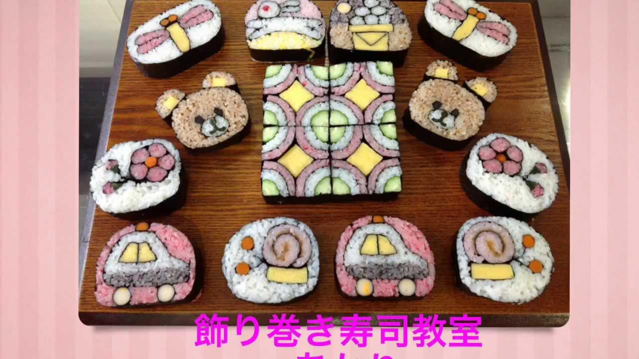 Kazari sushi • ComerJapones.com