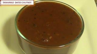 Tamarind And Dates Chutney - Imli Khajur Khata - Tamarind Dates Chutney By Home Kitchen