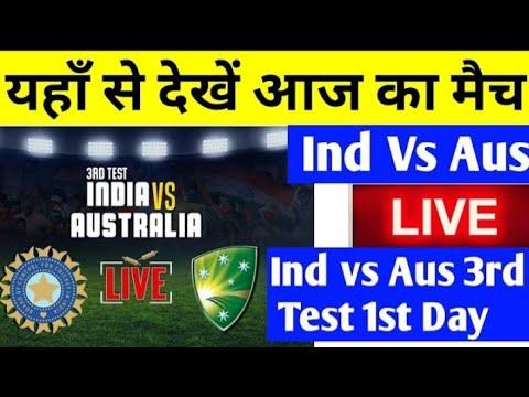 Ind Vs Australia 3rd Test Cricket Match Live Score
