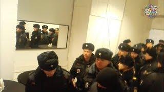 Полиция на форуме Открытой России в Москве