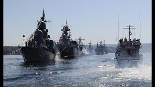 Iran warns US stay away-Russian warships in Philippines & Black Sea-US moves for Space Force