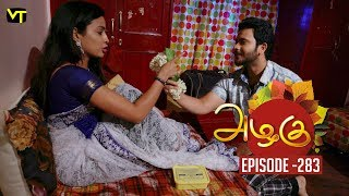 Azhagu - Tamil Serial | அழகு | Episode 283 | Sun TV Serials | 23 Oct 2018 | Revathy | Vision Time