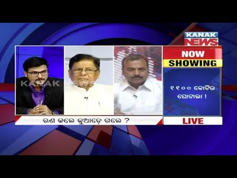 Big Debate: Rs 1100 Cr Scam In Odisha Rural Housing & Development Corporation