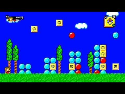 Alex Kidd in Miracle World DX |